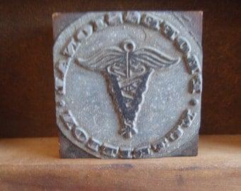 Vintage Wood Printers Block Metal Stamp Plate Professional Nutrition Advertising L1539