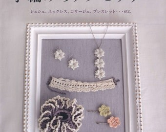 Crochet Accessories Patterns for Girl.Necklace Pattern-Japanese Crochet e-Book-Instant   Download PDF file-eBook#16