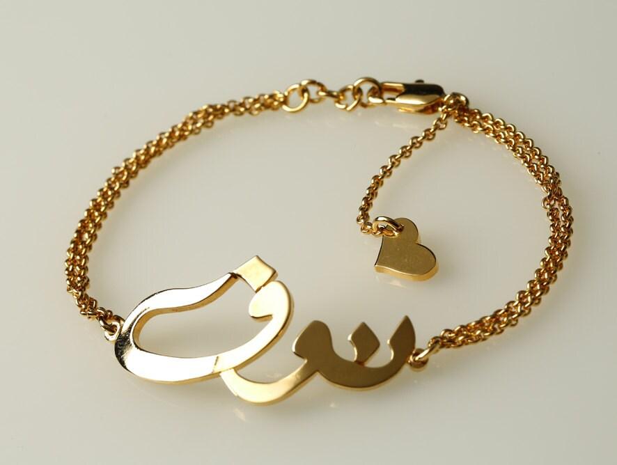 Arabic Name Bracelet Handmade Personalized Bracelet In