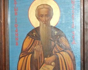 1953 Saint John of Rila hand painted Orthodox icon