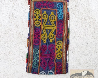 Vintage Embroidered Wallet or Pouch, Zazi, Afghanistan, Item 128