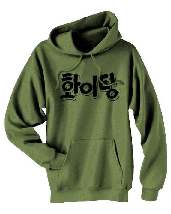 Cute Korean Hoodie Fighting Hwaiting Kpop Clothing