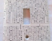 vintage JAPANESE dictionary CHONMAGE light switch plate