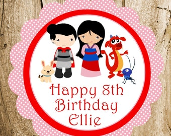 Mulan & Friends Party - Custom Mulan Party Sign by The Birthday House