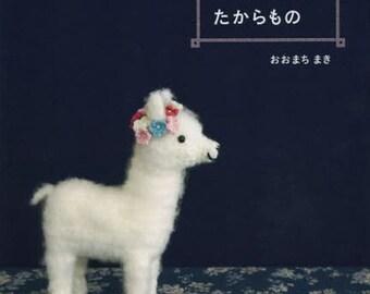 Kawaii Crochet Amigurumi Pattern, Japanese Crocheting Pattern Book, Maki Omachi, Easy Crochet Animal Tutorial, Dog, Seal, Panda, Bear, B1178