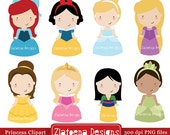 Princess Digital Clipart / Cute Princess Clip Art / Fairytale Princess Digital Clipart For Personal and Commercial Use / INSTANT DOWNLOAD