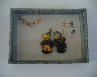 Vintage Chinese Bean Art Madame Yangling YourFineHouse Asian Arts Vintage Treasures Handmade ShipsWorldwide