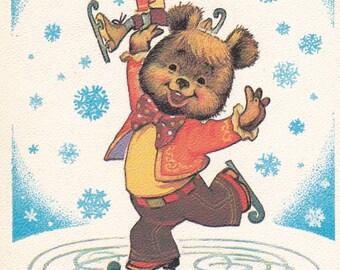 "Vintage ""Happy New Year"" Postcard by Zarubin - 1980, USSR Ministry of Communication"