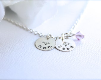 Sterling Silver Mom and Baby Necklace Hand Stamped Charms, Bird, New Mom Necklace Baby Name and Birthstone -- FREE Gift Packaging