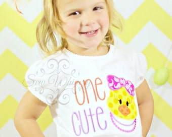 Easter shirt or bodysuit- Easter chick shirt or bodysuit- cute chick