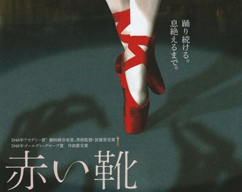 The Red Shoes Chirashi Poster