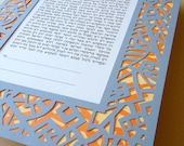 Papercut Ketubah Colorful Modern Abstract Design
