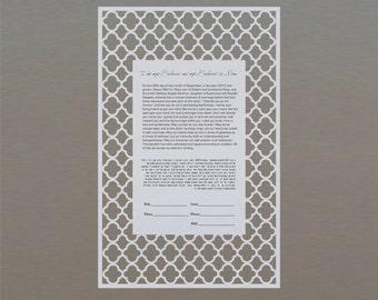 Quadro Laser Cut Ketubah Custom Printed with Your Wording.