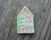 Rustic Art House Bead, ChristyLDesigns