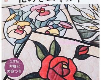 Four Seasons Flowers Patchwork - Japanese Craft Book