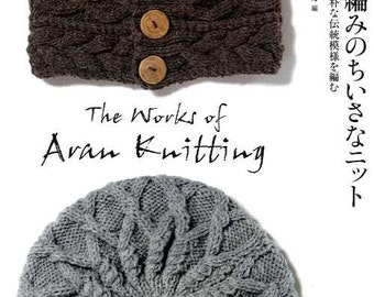 The Works of Aran Knitting - Japanese Craft Book