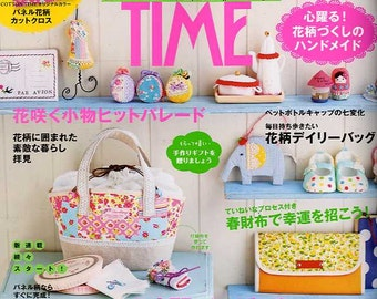 COTTON TIME March 2014 - Japanese Craft Book