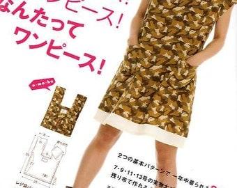 Yoshiko Tsukiori's Dress, Dress, and Dress! - Japanese Craft Book MM