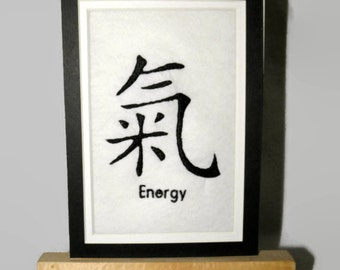 "Energy  Embroidered Chinese Characters Embroidery Quote Matted 5"" x 7"" - Ready to Ship"