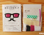 DIY SUNAE(Sand Art) Kit  -Nose glasses-