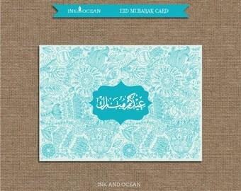 Printable turquoise blue Eid  Mubarak card Instant Download, printable