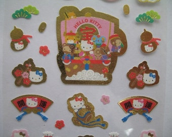 Hello Kitty Good Luck Stickers for Very Good Fortune