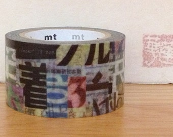 mt expo 2013 washi masking tape - collage