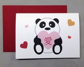 Panda with Hearts (Chinese Character LOVE) Valentine's/Wedding/Anniversary/Engagement 4-Bar Folded Card