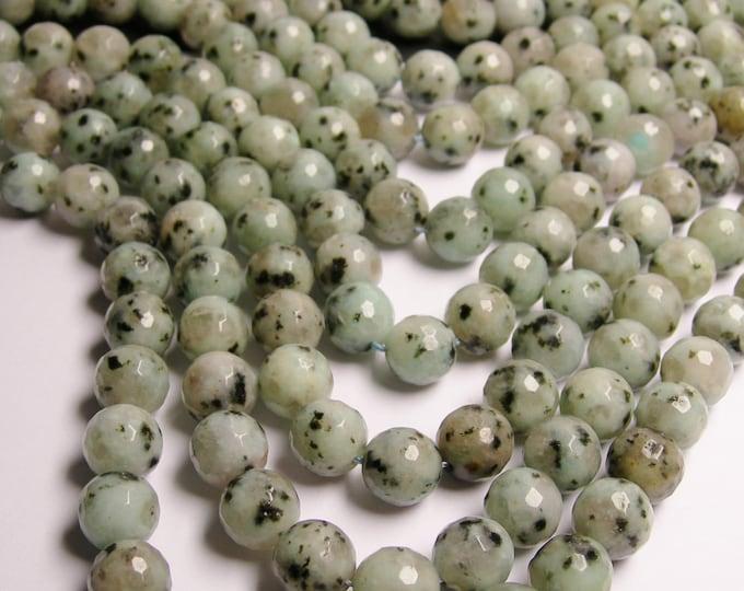 Lotus Jasper - 12 mm round faceted  beads -1 full strand -33 beads