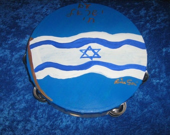 "Israeli Flag Tambourine 7""inch- Am Yisrael Chai hand painted"