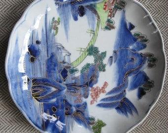 Unmarked Blue Japanese Decorative Dish
