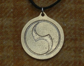 Japanese Jewelry - Handmade Japanese Double Swish Mon Pendant Etched in Brass - Ready to Ship