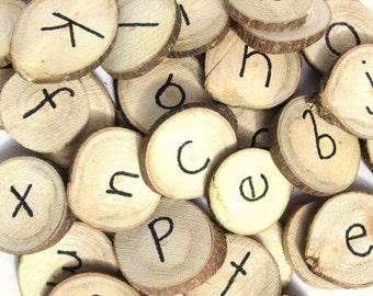 Tree Branch Letters Set - Wooden Alphabet Set - Natural Waldorf Inspired Alphabet