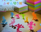Miniature Cutout of Disney Characters Made with Sticky Notes by Killigraph- Japanese Craft Book