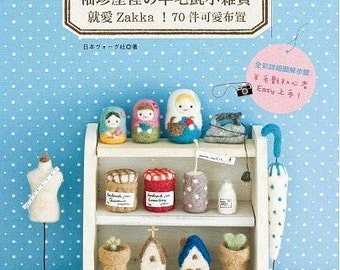 Cute Petit Wool Felted Zakka Goods Japanese Craft Book (In Chinese)
