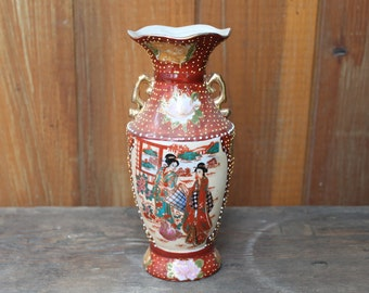 Vintage Moriage Geisha Vase