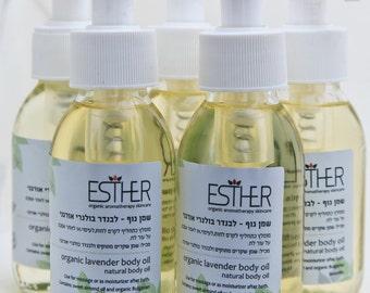 Luxurious Organic Lavender Body oil