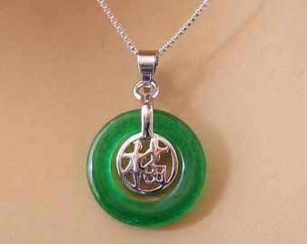 Jade luck pendant etsy good luck charm jade jewelry green jade necklace sterling silver good luck symbol mozeypictures Gallery