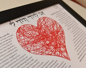 FRAMED Canvas Ketubah-Contemporary Abstract Heart