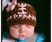 Football Hat (preemie/newborn-1 year)