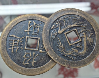 "2"" round Chinese  Replica Coin"