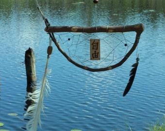 Tribal talisman Oriental dreamcather Asian totem