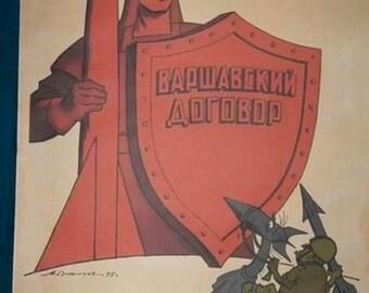 "Cold war period USSR ""Warsaw Pact"" propaganda poster"