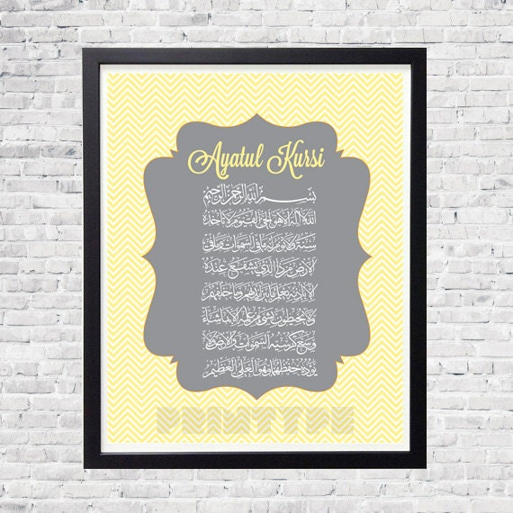 Islamic Wall Art Printable