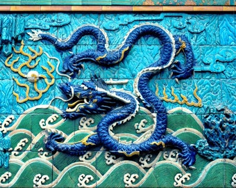 Nine DRAGON Wall - Beijing Forbidden City - Blank 5 X 7 Asia NOTECARD frameable Art PHOTO with Free Origami Crane - Architectural Detail