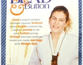 Bead & Button Craft Magazine 1995 Issue 11