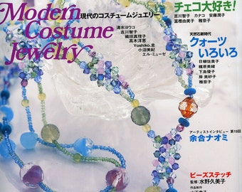 Jewelry tutorials. Beads Bee Vol 19 japanese magazine.  PDF