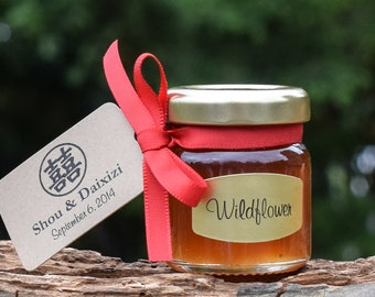 Set of 24 - Chinese Wedding Favors, Honey Jars, Custom Tags, Double Happiness Symbol, Chinese Wedding, Asian Wedding