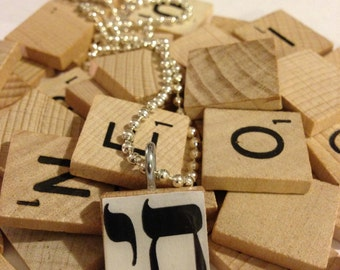 L'Chaim Scrabble Pendant With Ball Chain Necklace