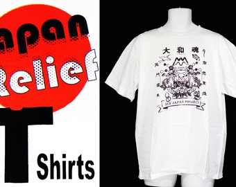 March 11, 2011 6th Anniversary JAPAN RELIEF Charity T-Shirt 100% Of Sales Are Donated!